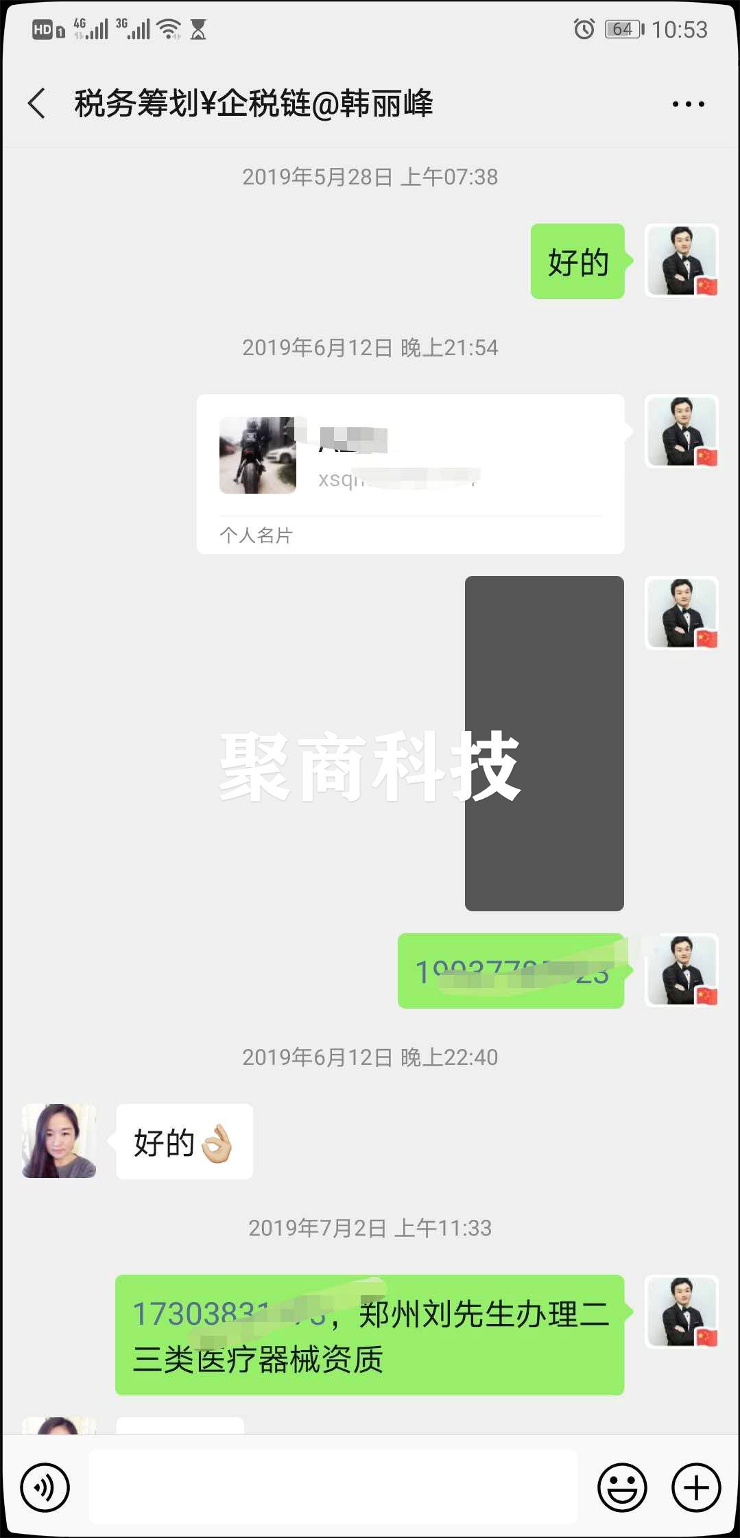 weixintupian_20200327105615.jpg