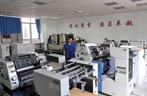 胶印车间胶印机