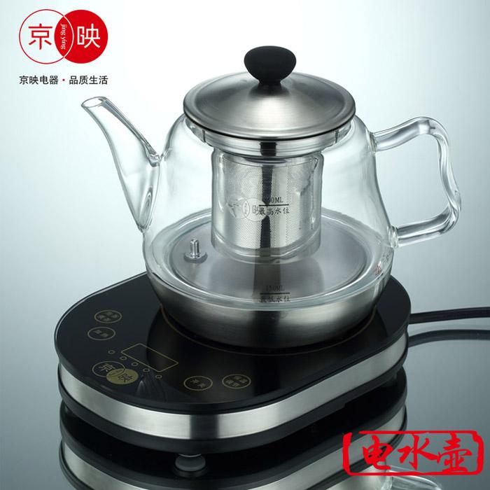 JY-7006電熱水壺