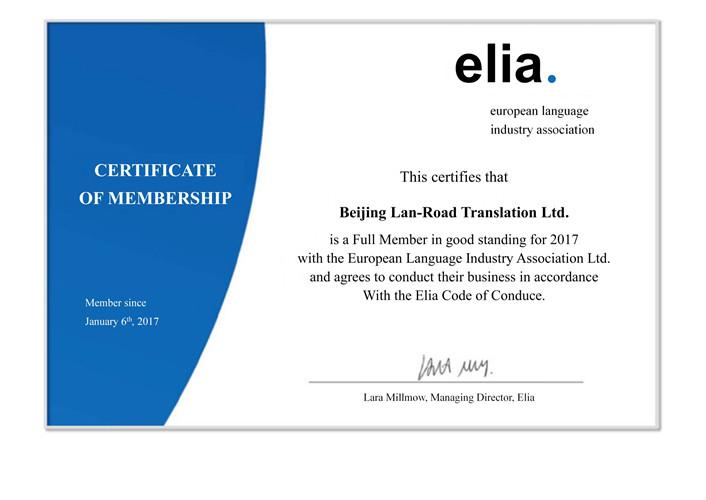欧洲语言行业协会会员