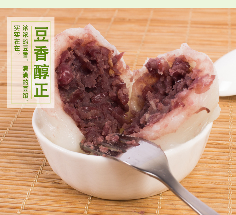 糯米粘豆包3.jpg