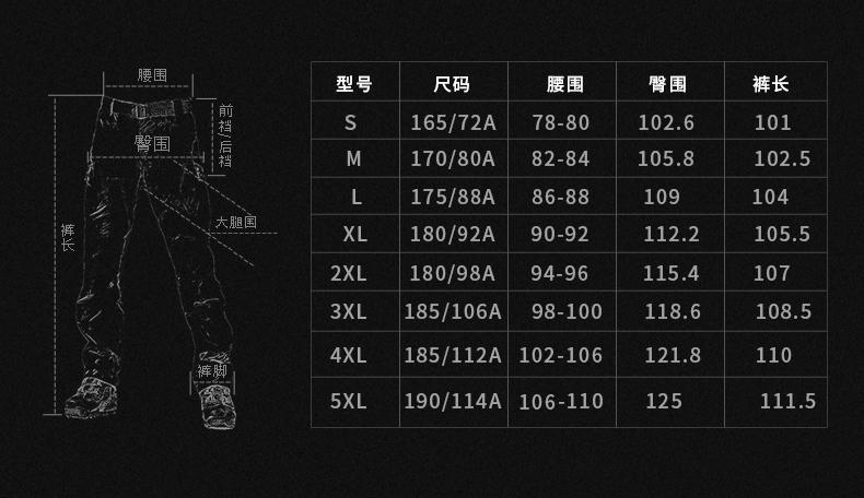 更新: X7和X9 格子裤 S-5XL号 尺码标.jpg