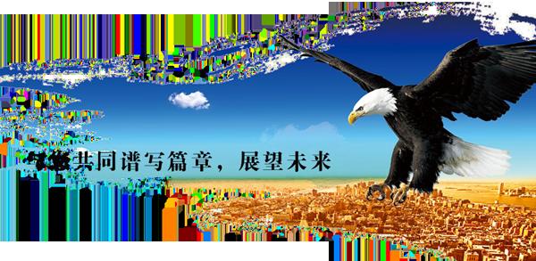 通用簡介配圖 (2).png