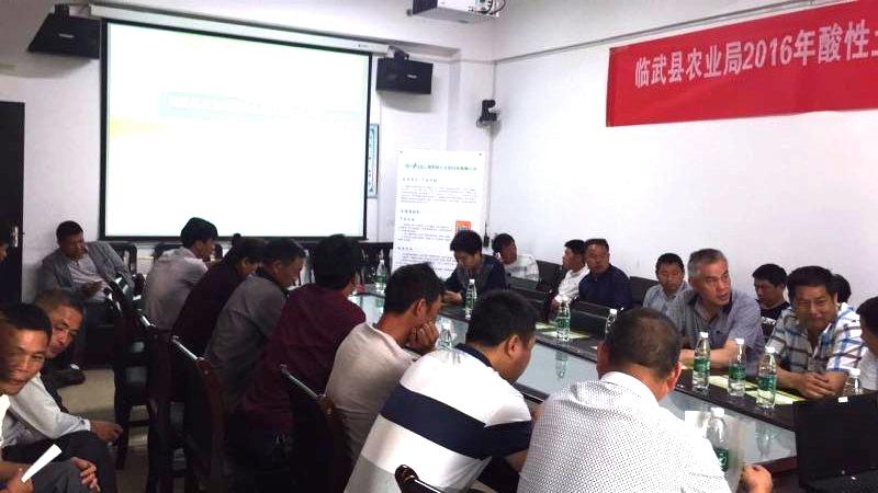 培训和会议