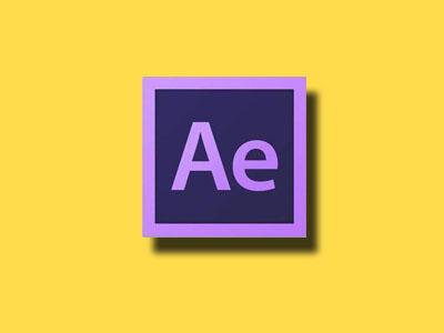 AE软件培训