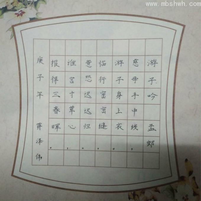 蒋泽伟12_meitu_6.jpg
