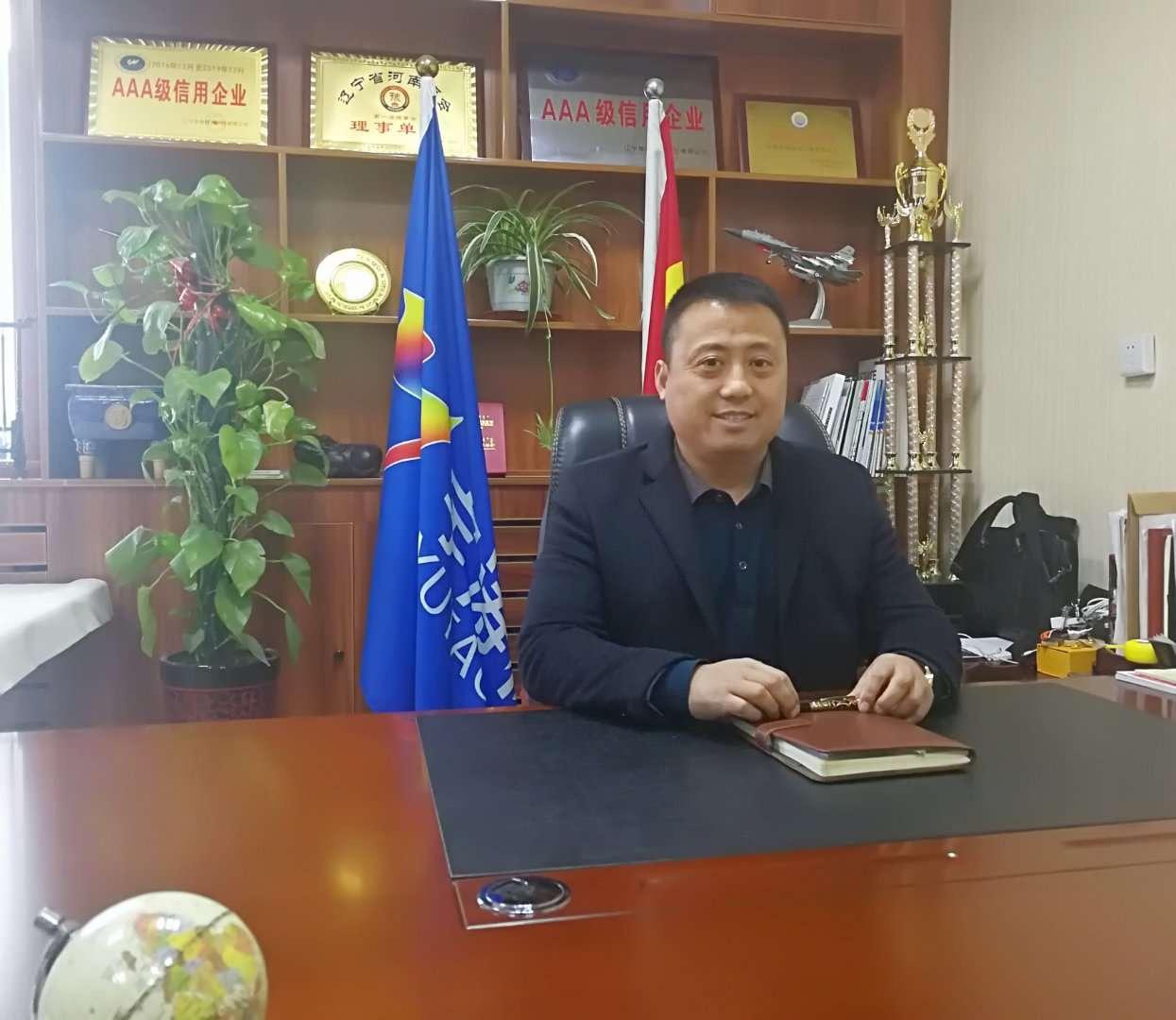 副会长:杨玉涛  公司:沈阳宇涛标识工程有限公司
