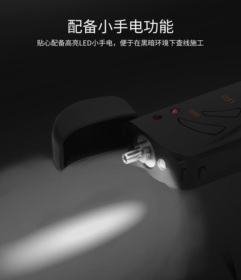 新款红光笔--描述1--锂电--天猫店专用_09.jpg