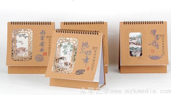 南京台历设计印刷厂