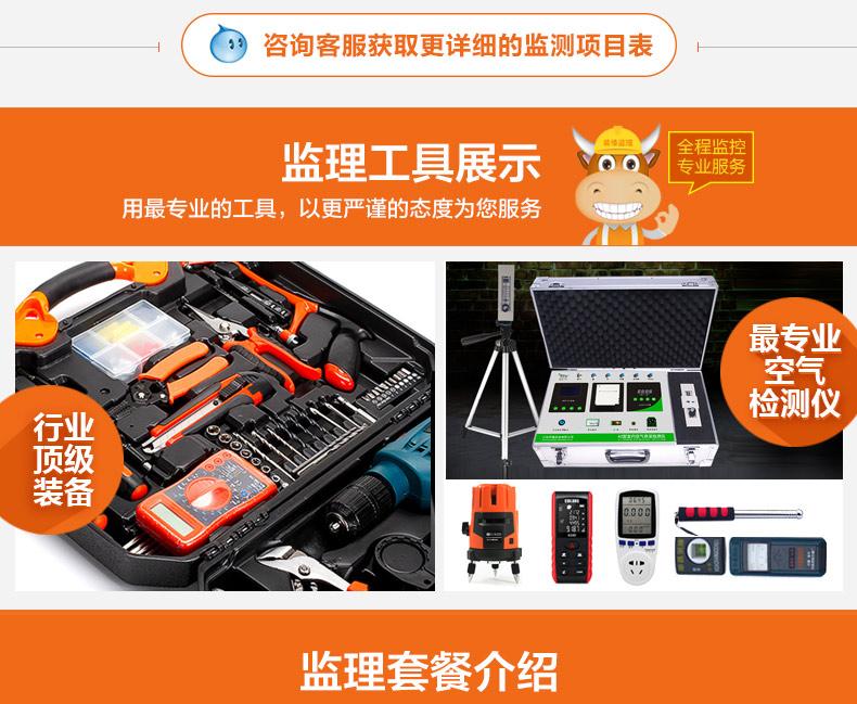 产品详情页_15.jpg