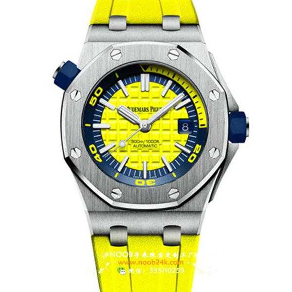 【JF】爱彼皇家橡树离岸型系列15710ST.OO.A051CA.01潜水腕表
