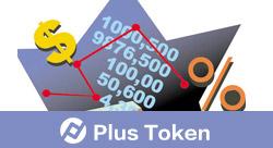 plusToken搬砖套利稳健吗?套利交易是如何实现的?