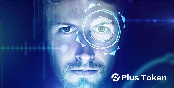 Plus Toke实名认证和人脸识别功能已经开通