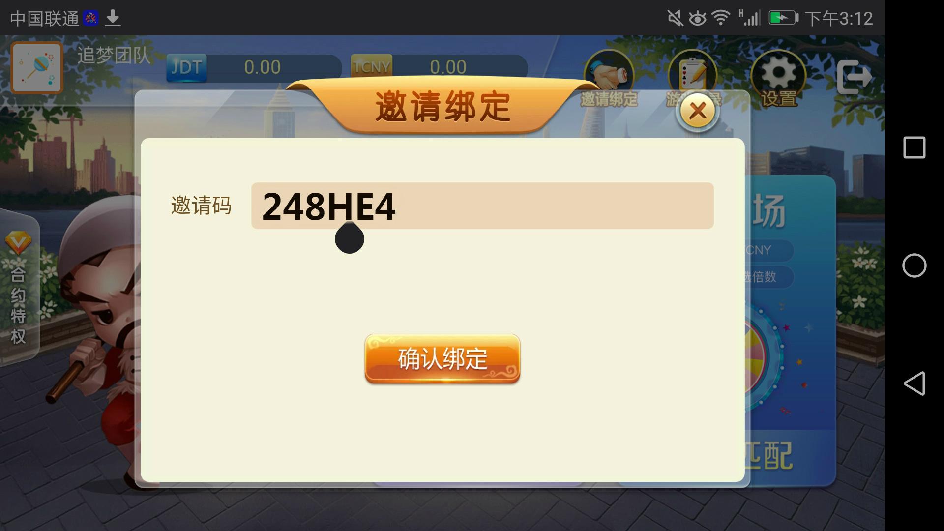 20200619120741_97670.jpg