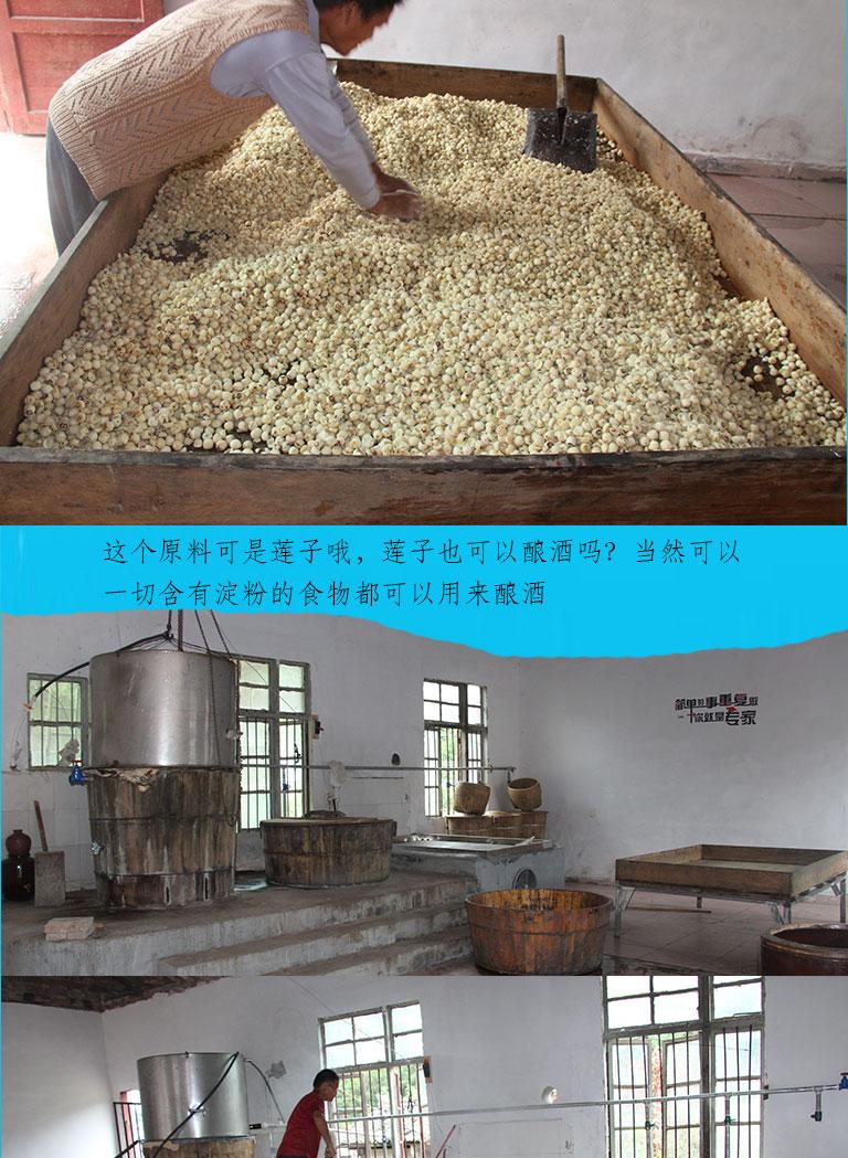淘宝纯粮酒详情页_07.jpg