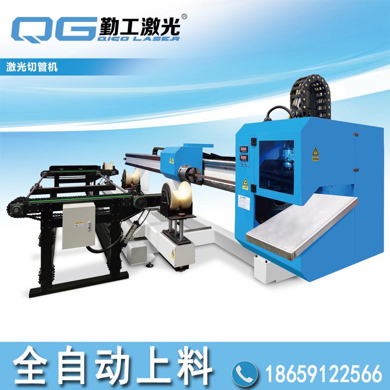 勤工光纤激光切管机 数控自动切管机 金属管材激光切割机下料机