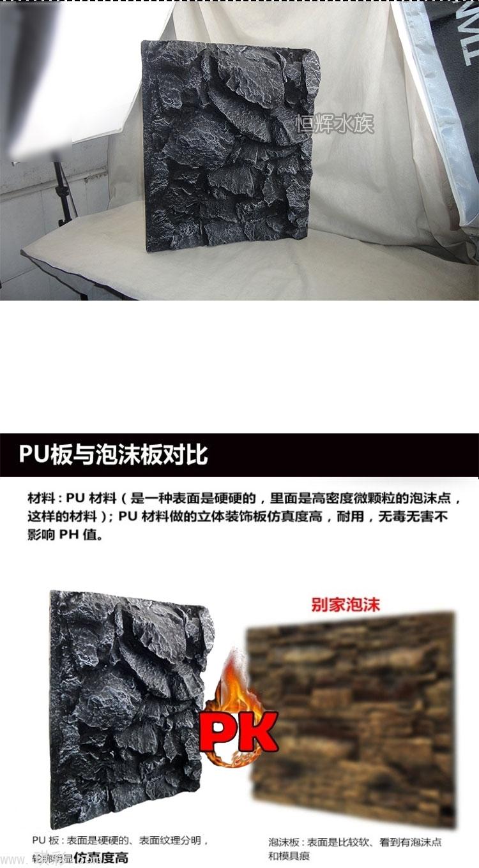 pu39说明_05.jpg
