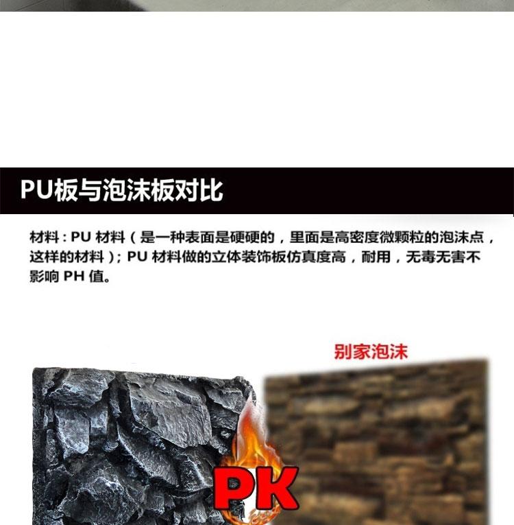 pu38说明_07.jpg