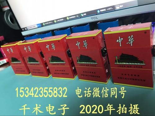 QQ图片20200207172809_conew1.jpg