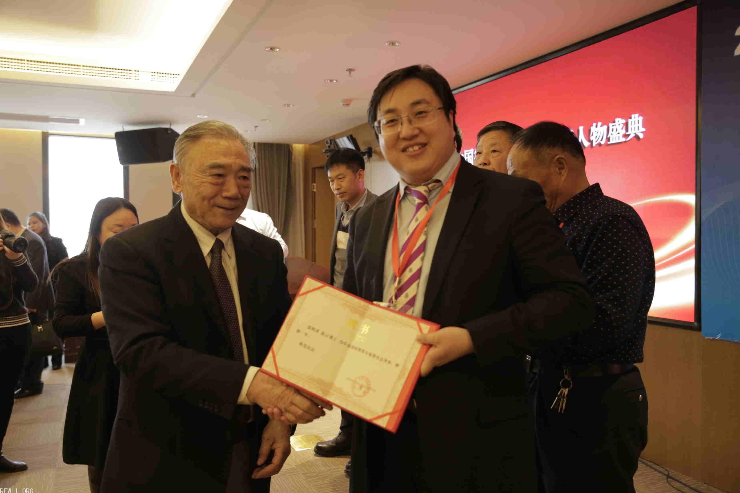 2018年1月全国工商联原副主席王治国为陈云博士颁发聘书