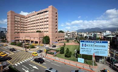 臺灣新光醫院