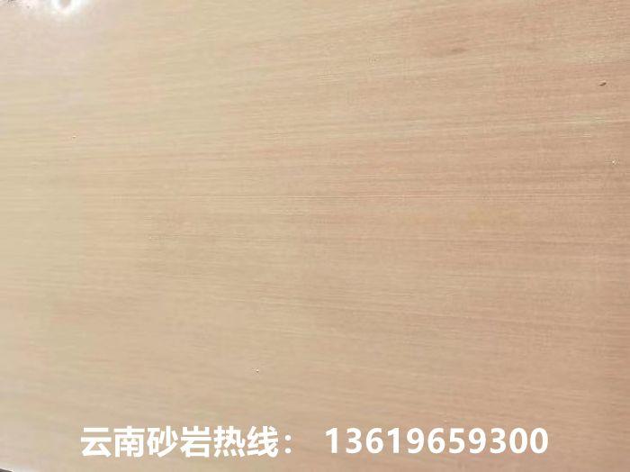 黃木紋砂巖板材
