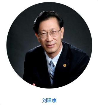 西安交通大學教授博士生導師