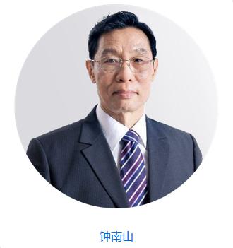 中國工程院院士