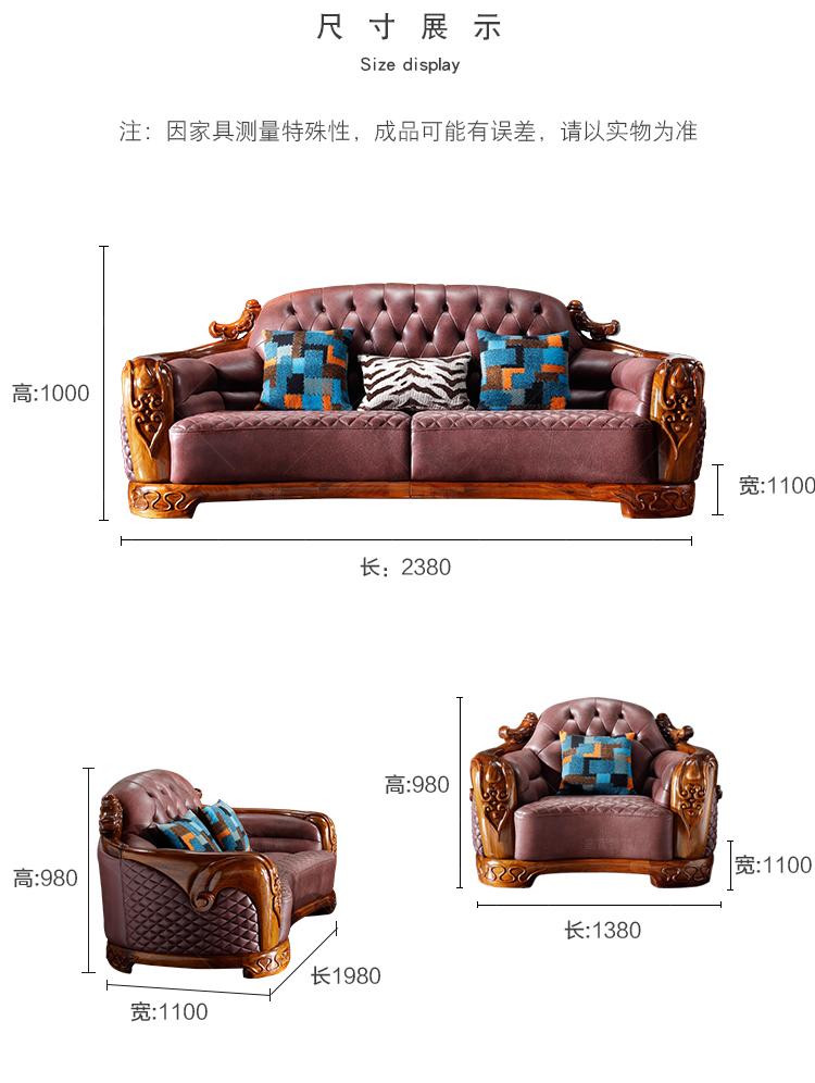 T506沙发_24.jpg