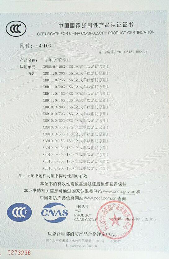 证书3.jpg