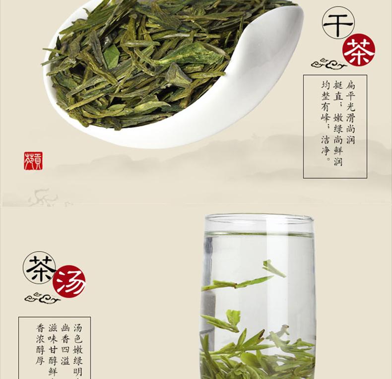 6950763882631龙井茶罐-50g-一级_01_03.jpg