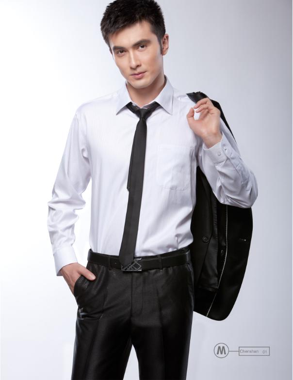 男职业套装12.png