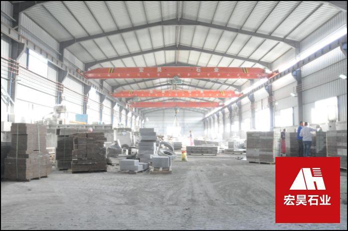 宏昊石业厂房