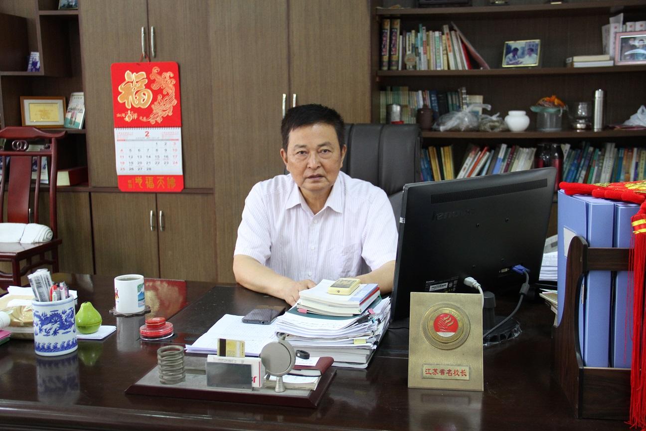 董事長陳洪