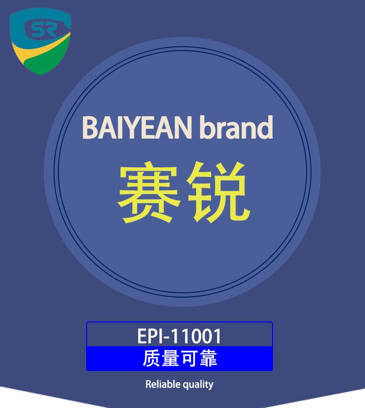 EPI-11001_01.jpg