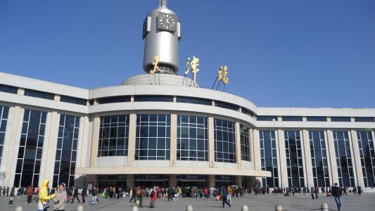 天津火车站广场
