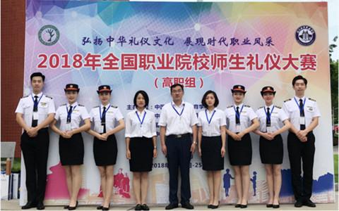 love爱博体育官网铁路学校礼仪赛取得好成绩