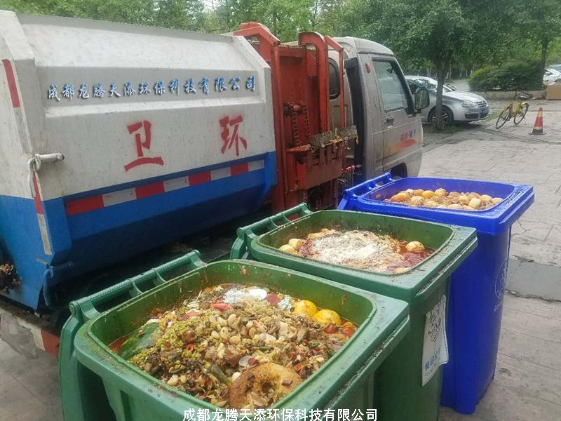 餐厨垃圾现场收运车