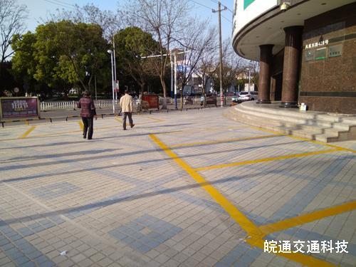中国人寿道路划线施工