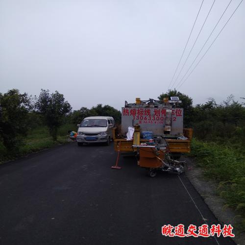 全椒马厂镇道路划线