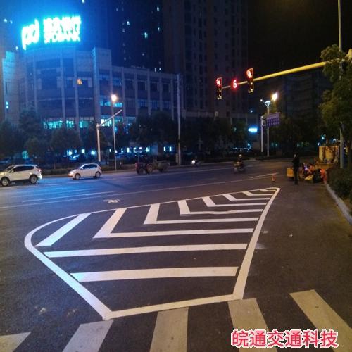 滁州清流西路与丰乐大道交口标线施工