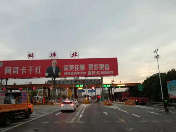 G36宁洛高速蚌埠北收费站道路标线施工