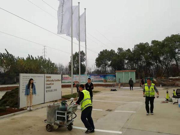 滁州宝马4S店停车位标线施工