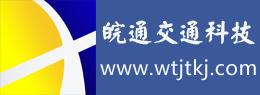 皖通logo