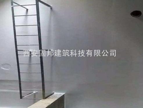 901瓷釉衛生防護涂料