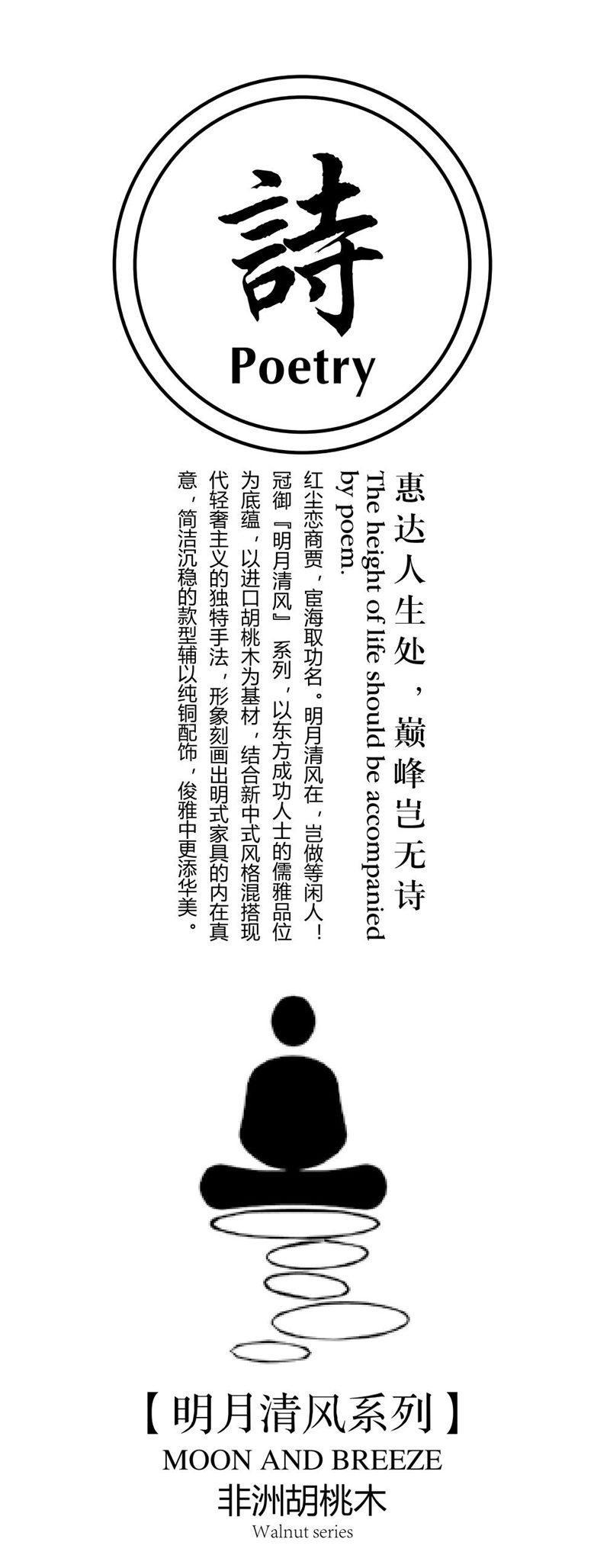 冠御品牌2019年产品画册(1)_16_副本_副本.jpg