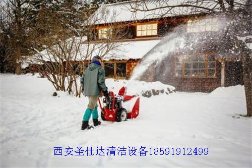 西安圣仕达扫雪机案例