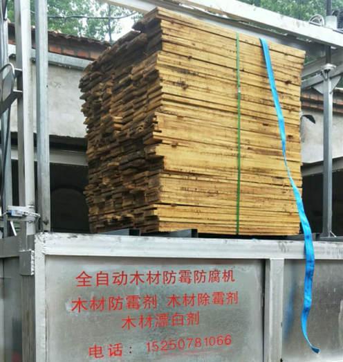 楊木板防霉處理