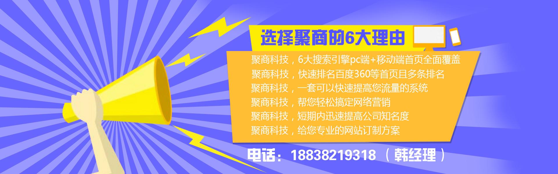 banner藍色.jpg