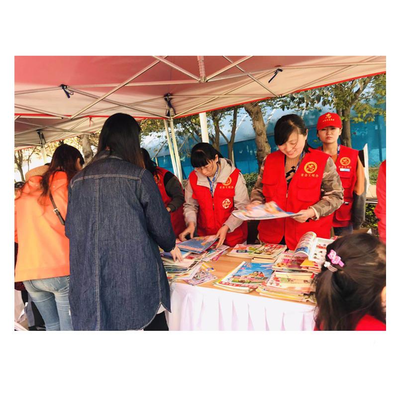 旭龙集团流浪图书公益行活动